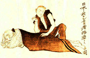 Illustration massage Tuina
